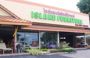 Island Furniture