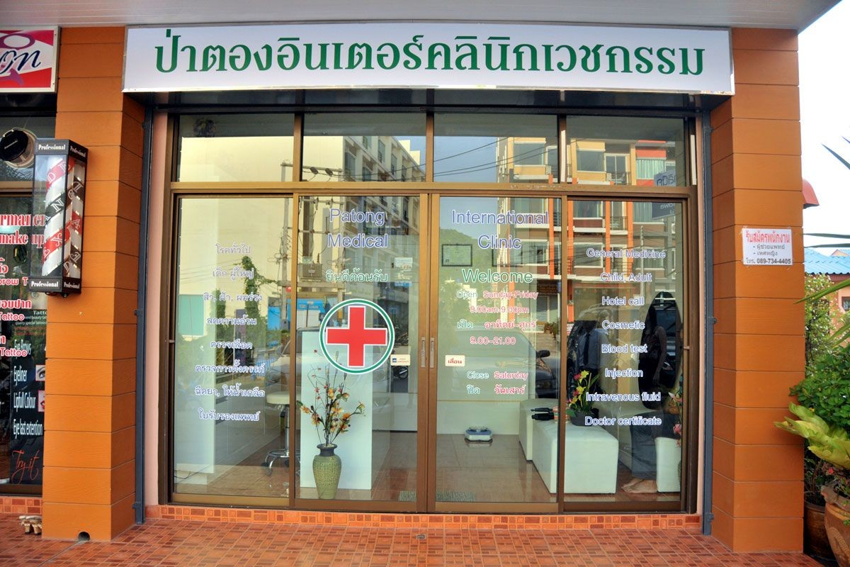 Patong Inter Medical Clinic