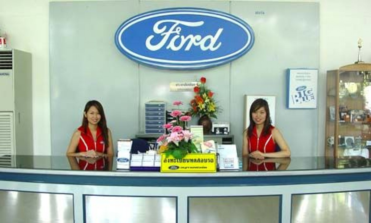 Anuphas Ford Co., Ltd.