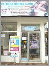 Sea Smile Dental Clinic, Patong Beach, Phuket