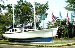 The Boat Lagoon Park Residence