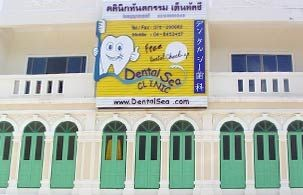 Dental Sea Clinic