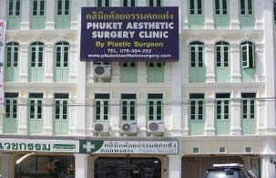 Phuket Aesthetic Surgery Clinic