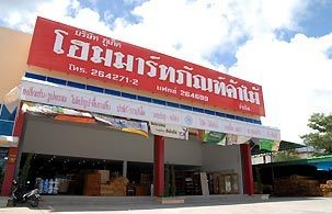 Phuket Homemartphan Wood Store