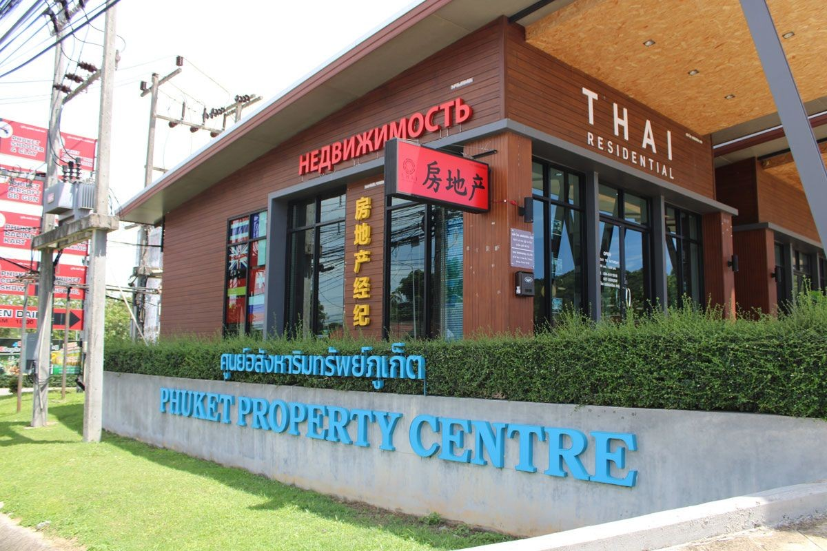 Thai Residential